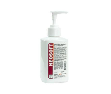 Baltiachemi Neosoft - засіб для професійного догляду за шкірою рук медичних працівників