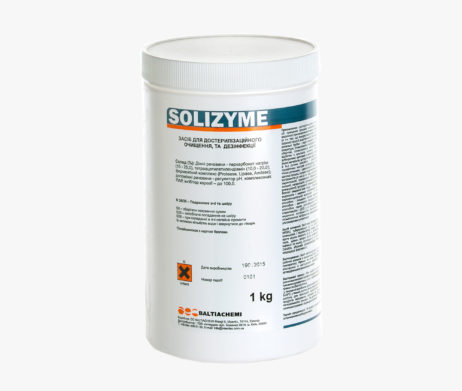 Солізим Baltiachemi 1 кг