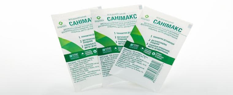 Сучасні дезинфекційні засоби в дрібній упаковці в аптеці