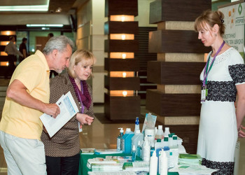 Киевские дерматологические дни 2016