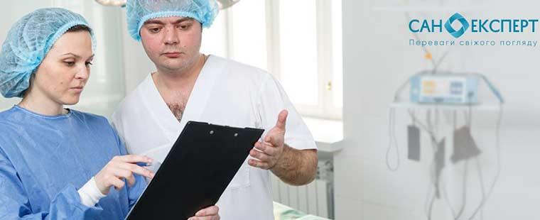Сан-Експерт — новий проект в сфері епідеміологічного супроводу