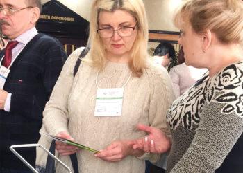 """Участь компанії Інтердез у """"Всеукраїнському Медичному Форумі"""" 2019"""