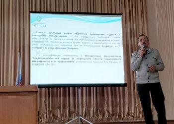 Науково-практична конференція Асоціації медичних сестер Миколаївської області